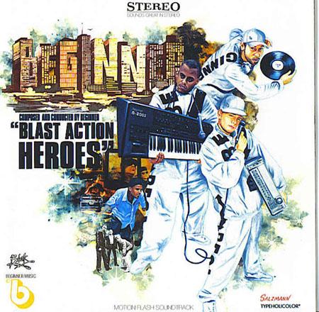 """52 Albums/37: <br>Beginner """"Blast Action Heroes"""""""