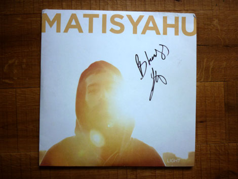 "52 Albums/42: <br>Matisyahu ""Light"" by Tobitrash"