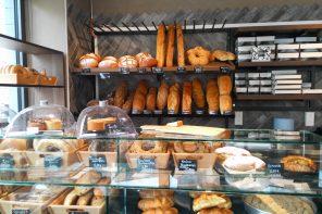Kyano Mediterranean Bakery am Ostendplatz