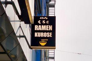 Ramen Kurose in West/Feuersee open now