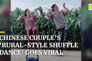 Rural-Style Shuffle Dance